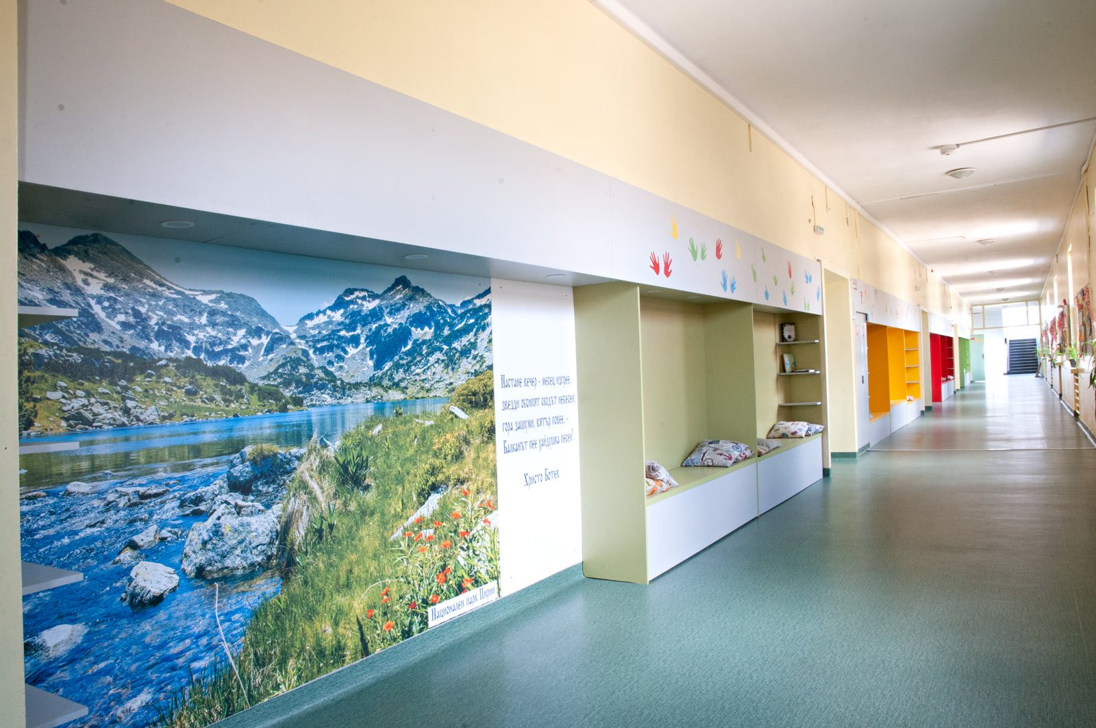 EZF1428-hallway-3
