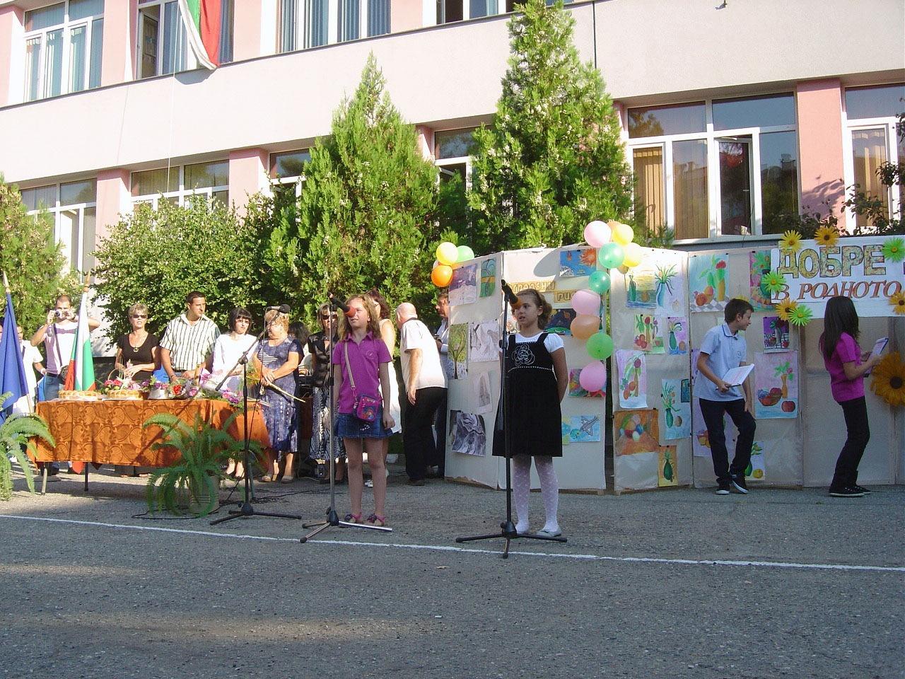 fg25-openning-2011-8