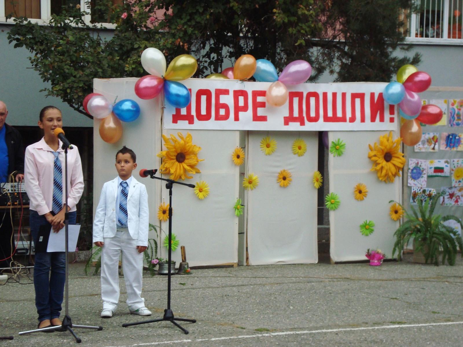 fg24-openning-2012-10