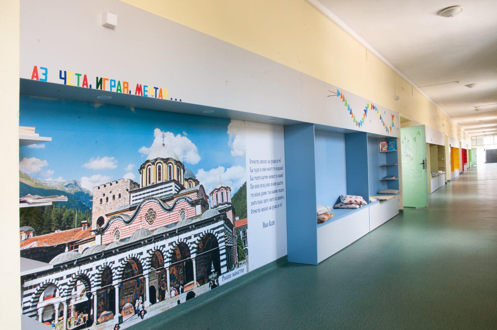 EZF1423-hallway-2