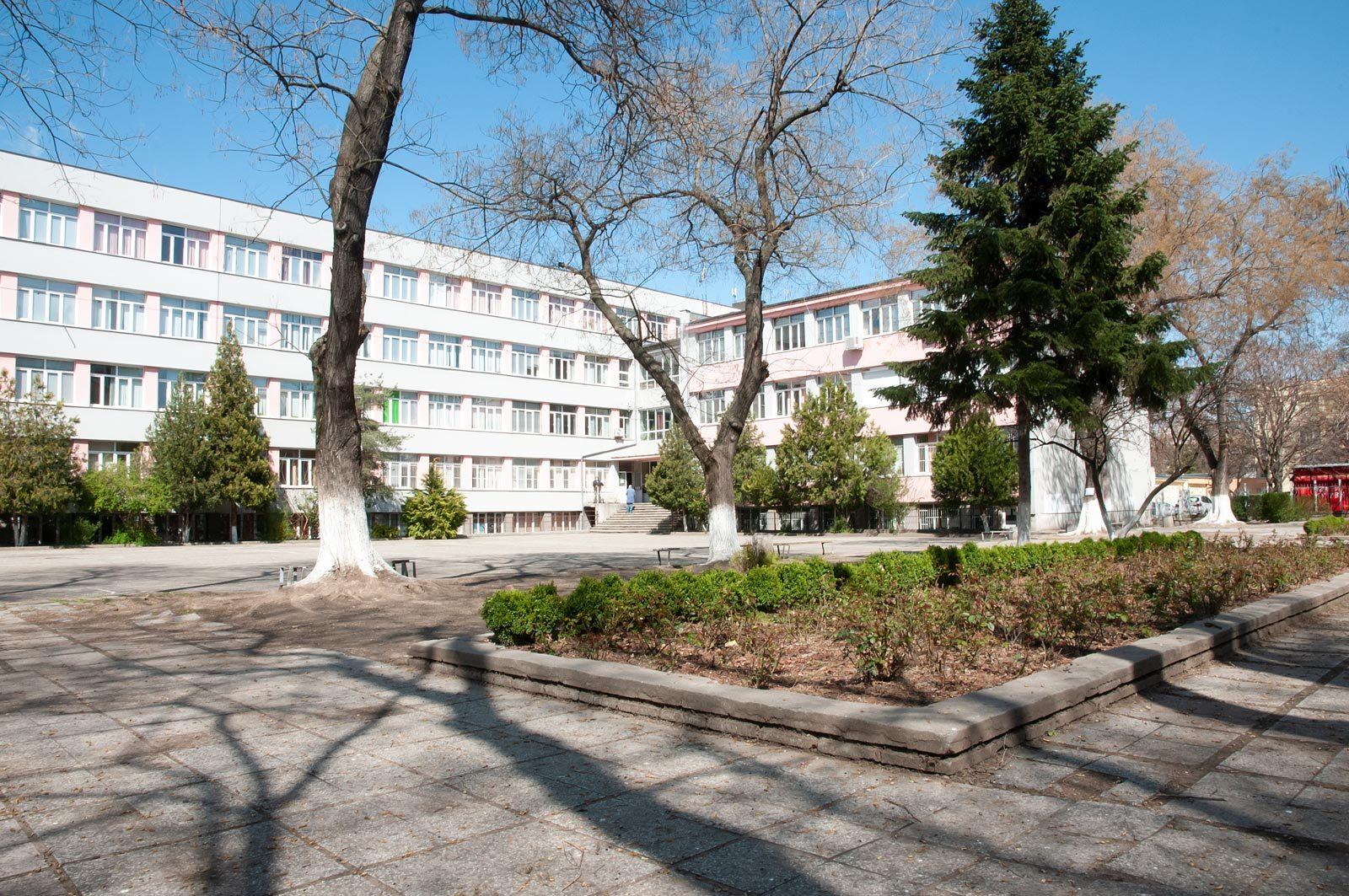EZF1497-school