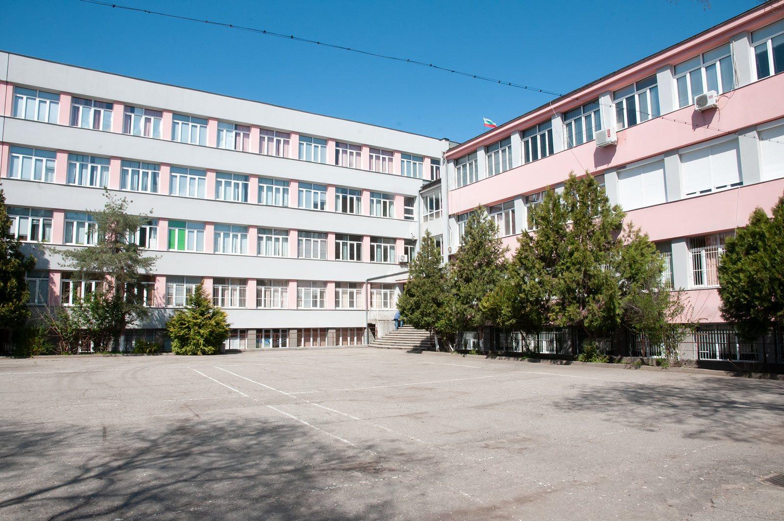 EZF1501-school