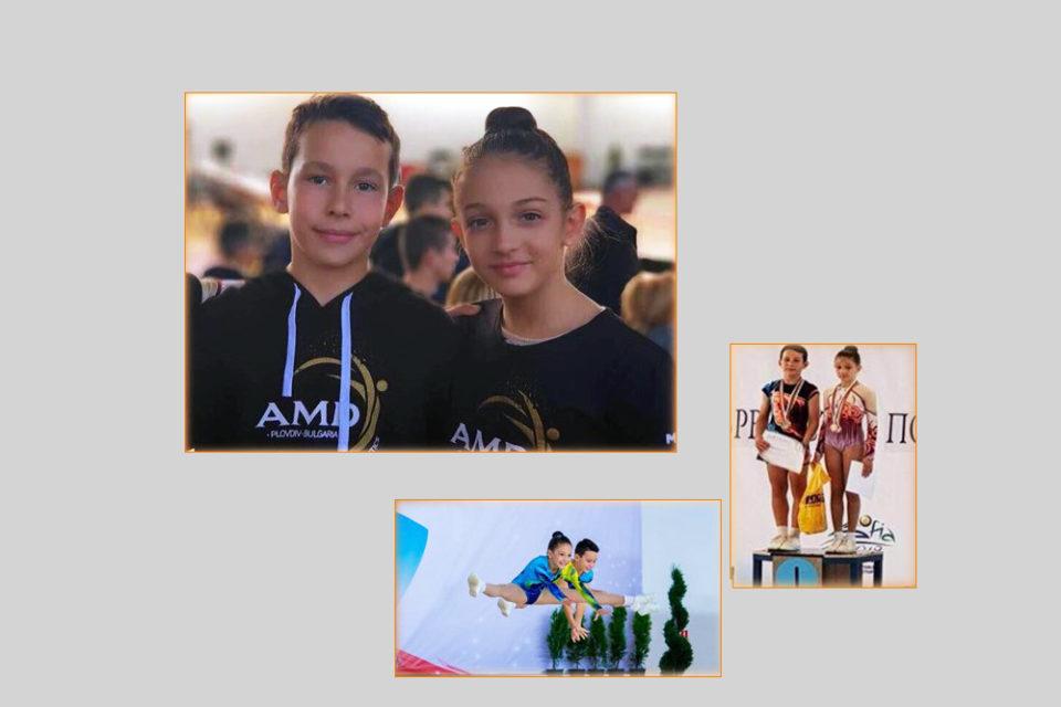 Международен турнир по аеробна гимнастика в Кантахеде