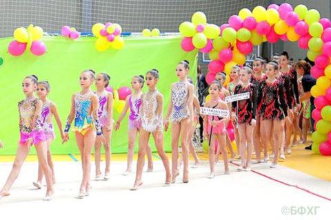 """XIV Международен турнир по художествена гимнастика """"Фея под липите"""""""