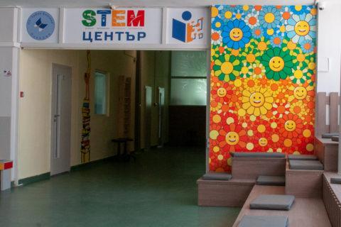 Изграждане на училищна STEM среда